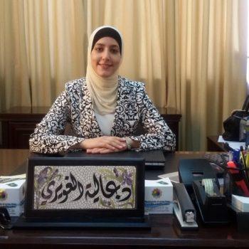 Prof. Alia Alghwiri
